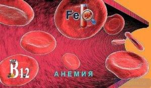 Может ли быть анемия из-за гастрита