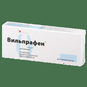 джозамицин
