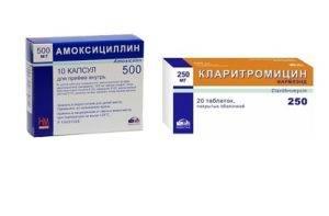 Амоксициллин + кларитромицин