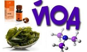 Полезные свойства йода и его влияние на организм