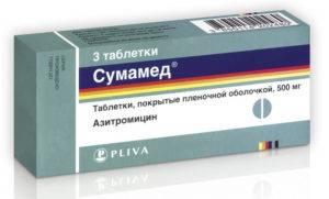 Описание препарата Сумамед