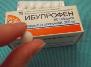 Что такое ибупрофен