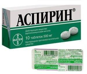 Аспирин свойства препарата