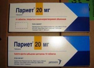 Описание препарата Париет