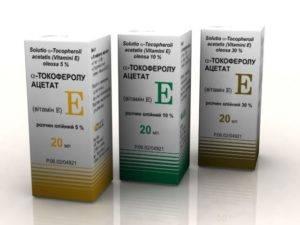 Витамин Е (токоферола ацетат)описание