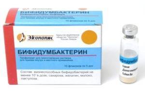 Препарат бифидумбактерин