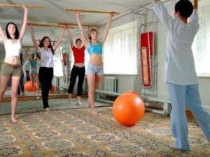 Физиотерапевтические упражнения при гастрите