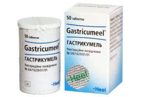 гомеопатия при гастрите
