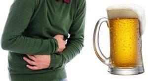 Диарея после употребления пива