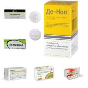 Какие лекарства назначают при гастрите