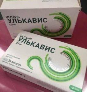 Препарат Улькавис