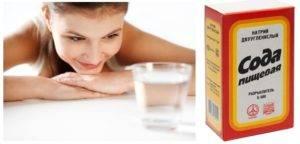 Система лечения содой по Неумывакину