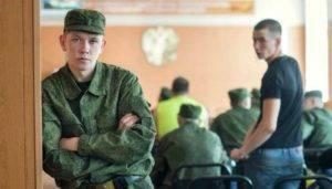 Хронический гастрит и армия