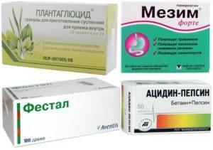 лекарств для лечения атрофического гастрита