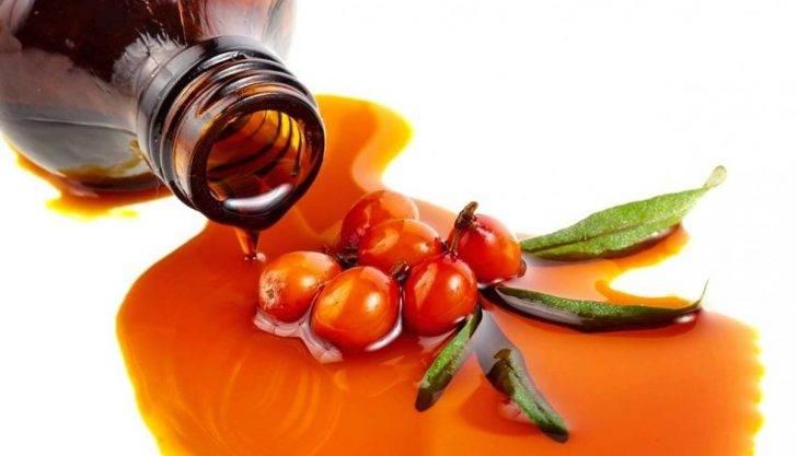 Как принимать облепиховое масло при гастрите: народное лечение, как сделать масло в домашних условиях