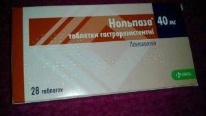 Нольпаза описание препарата