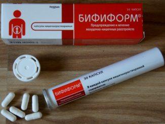 Бифиформ описание препарата