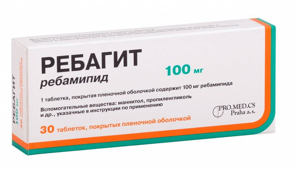 Ребагит общее описание препарата