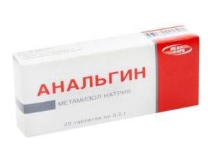 Анальгин описание препарата
