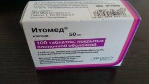 Итомед описание препарата