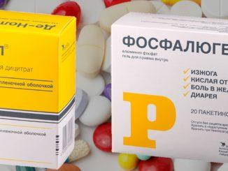 Гастропротекторы что это за препараты