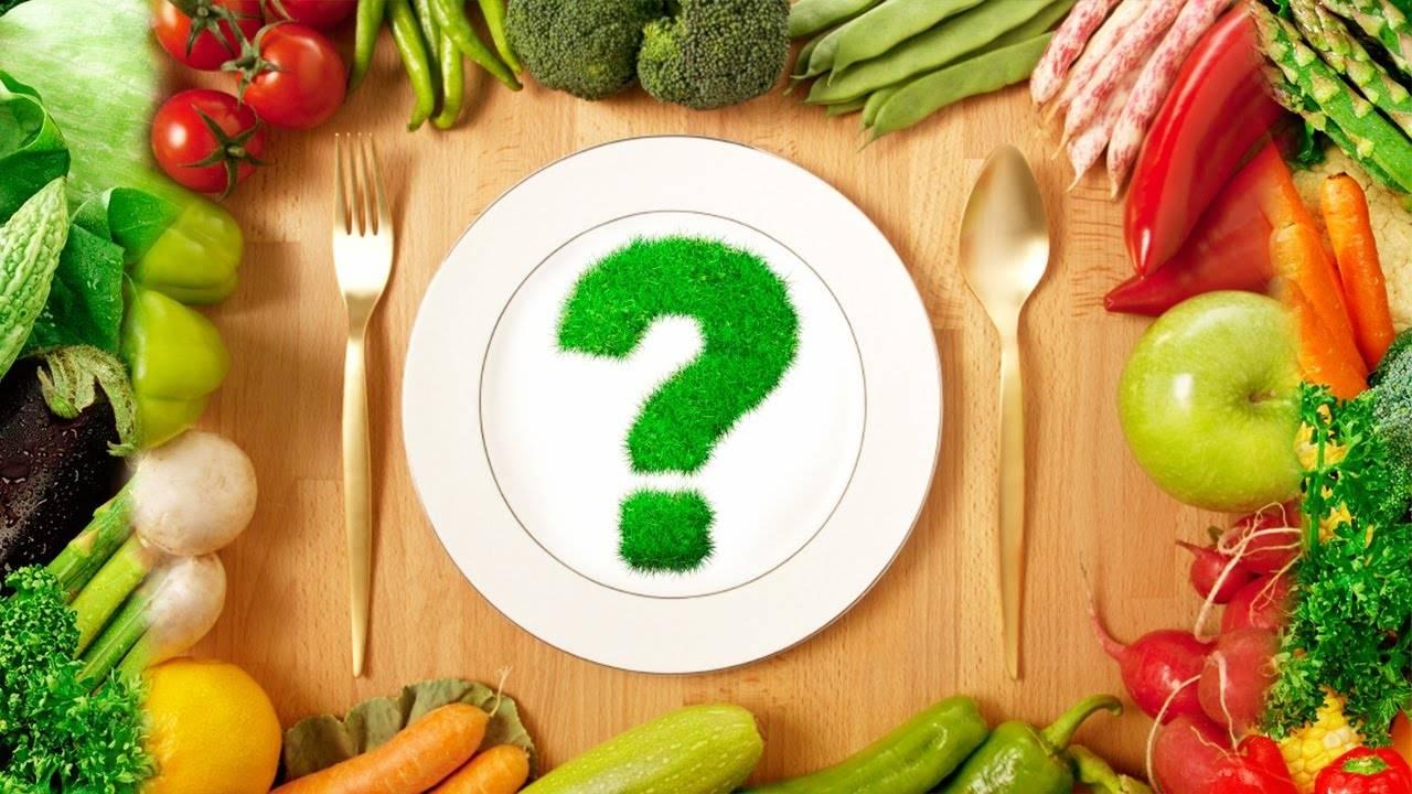 Что такое вегетарианство