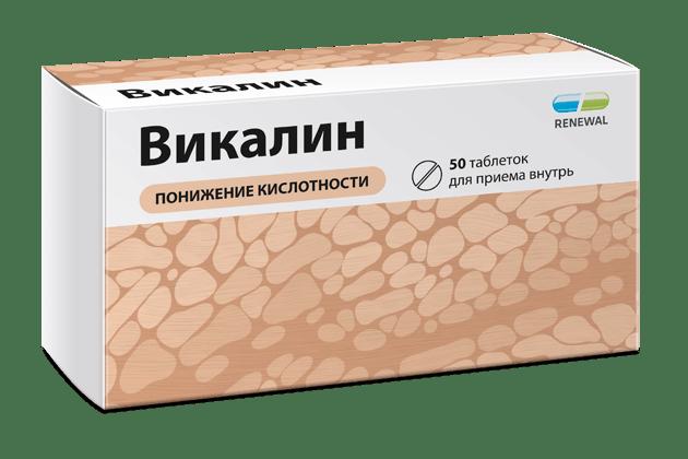 Викалин описание препарата