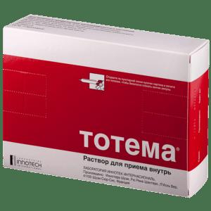Препараты содержащие двухвалентное железо