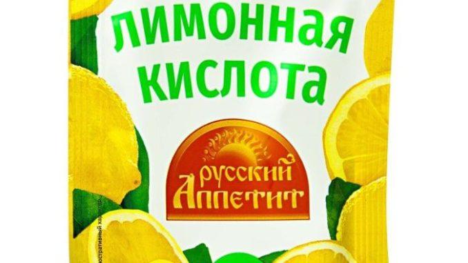 Лимонная кислота описание