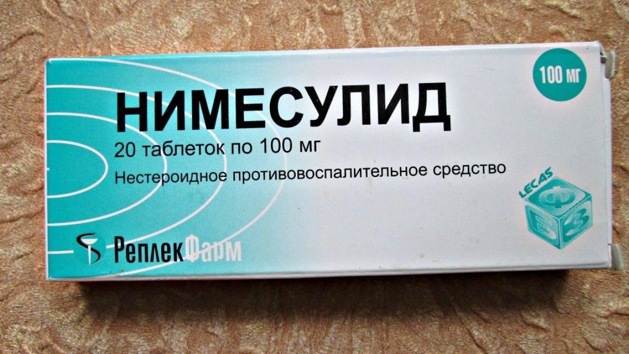 Лекарство Нимесулид описание
