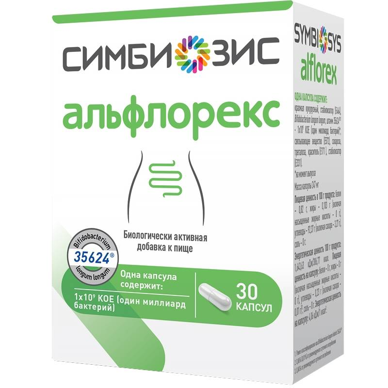Альфлорекс описание препарата цена