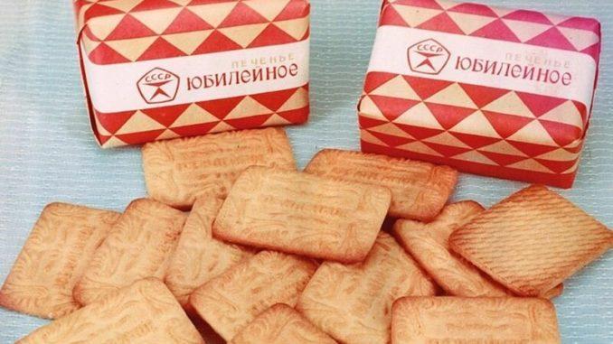 печенье юбилейное