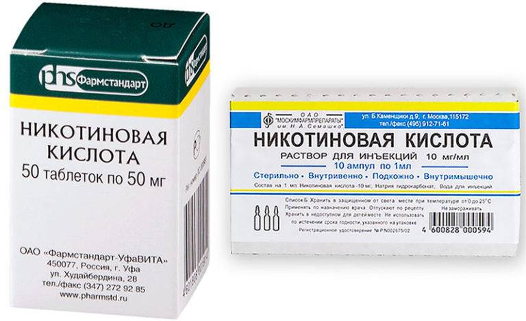 Простатит никотиновая кислота травы для лечения простатита