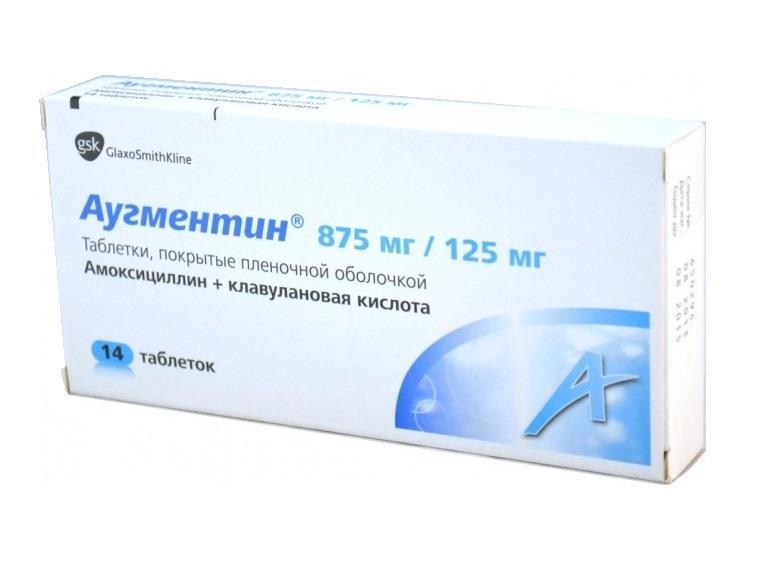Аугментин описание препарата
