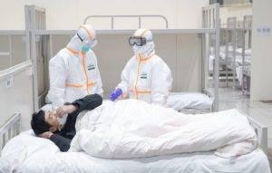 Инкубационный период коронавируса