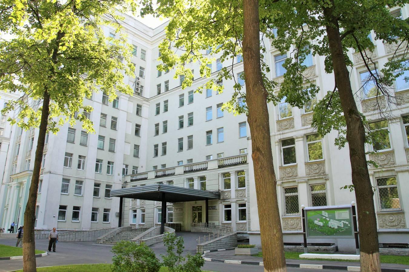 Клиника гастроэнтерологии Москва
