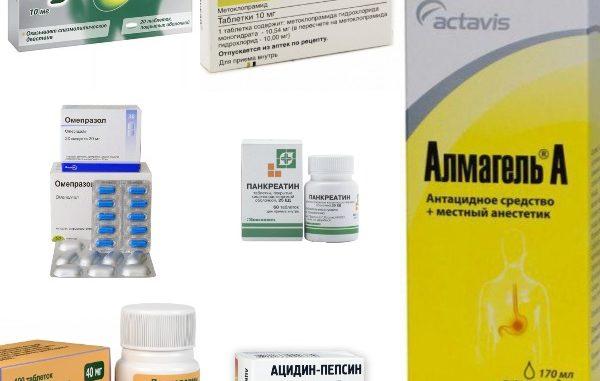 Препараты при остром гастрите