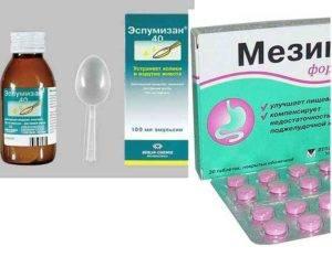Лекарство от вздутия живота взрослым