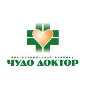 Семейная клиника «Чудо Доктор» - Гастроэнтерология