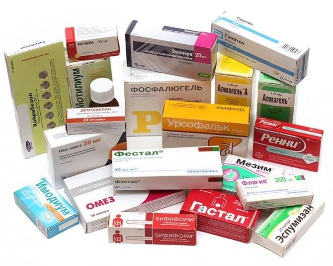 препараты лечащие гастрит и язву желудка
