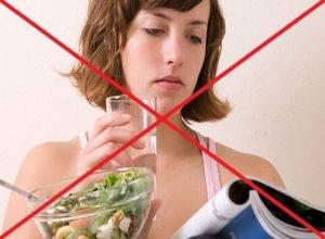 Прием пищи и питье необходимо прекратить