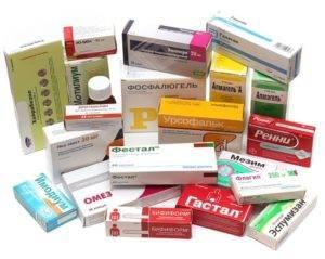 желудок таблетки