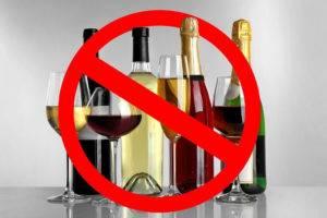 Ne-upotrebljajte-alkogol