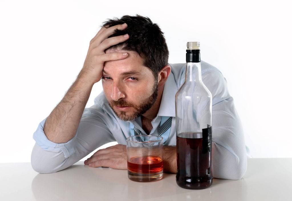 Алкогол