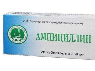 Ампициллин при гастрите