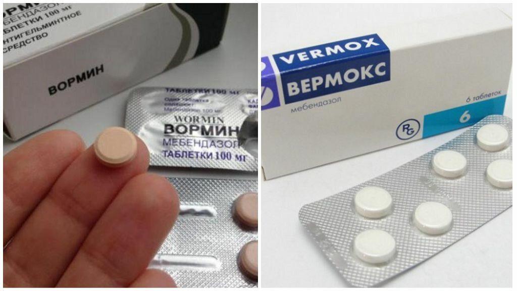 Лекарства от остриц