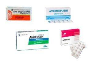 Ампициллин при гастрите дозировка