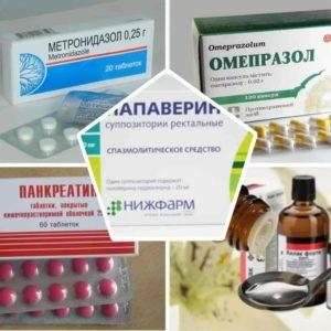Медикаментозное лечение заболеваний поджелудочной железы