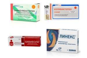 антибактериальных препаратов или пробиотиков