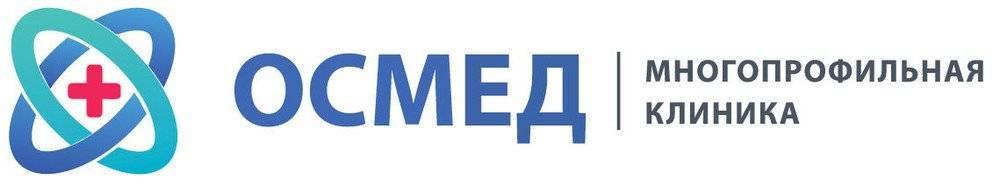 Медцентр Осмед в СПБ лого